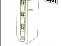 14. Reifeprozess im Kühlschrank